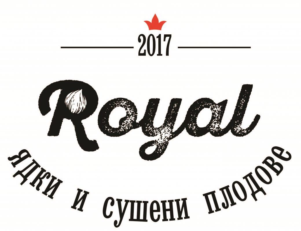 Роял Ремарк